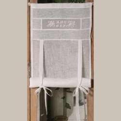 Store abécédaire Lin Blanc Confection Sur-mesure