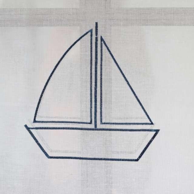 Brise-bise Bord de mer prêt a poser