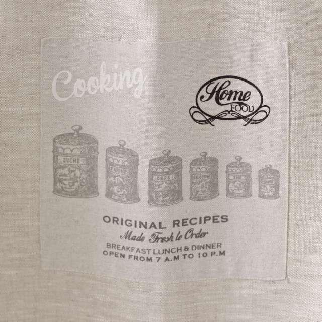 Rideau lin plan de travail cuisine