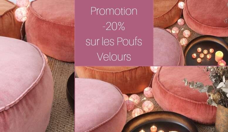 Promotion sur les poufs cosy